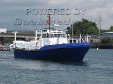 Ex Pilot Boat 50 Crew Boat/Tug Boat