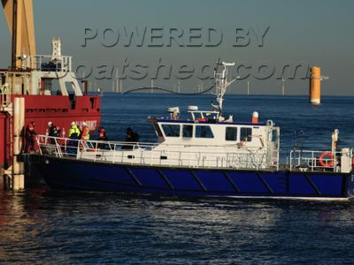 Guard Vessel Aluminium