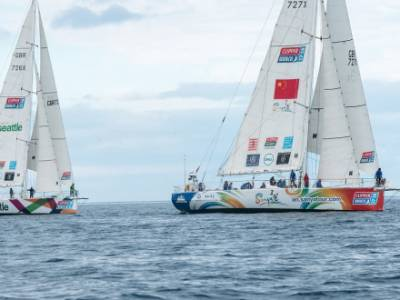 Final Test of Clipper 2017-18 Race Gets Underway