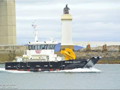 MAIB releases report into fatal accident on workboat
