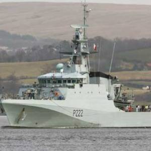 HMS Forth formally commissioned into the Royal Navy