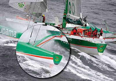 Groupama 3 JULES VERNE TROPHY non stop round the world attempt comes to an abrupt end!