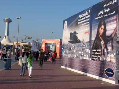 Boatshed Falmouth in Abu Dhabi for Formula I power boats